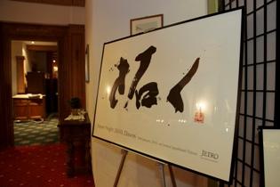 201001_japannights3