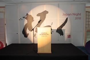 201001_japannights4