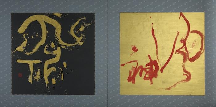 風神雷神 / Fujin-Raijin; Gods of Wind and wind and Thunder