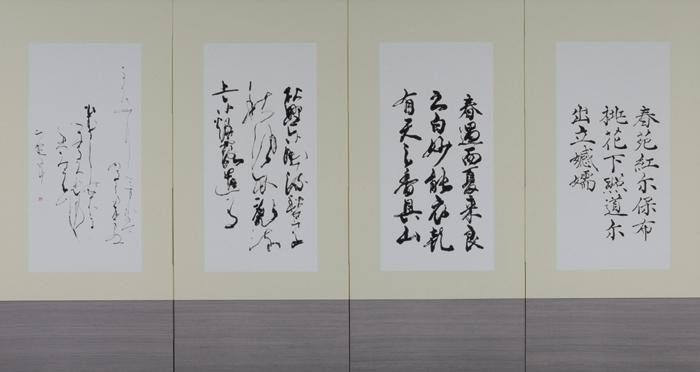 万葉の四季 / Four Seasons in Manyo's Ancient World …