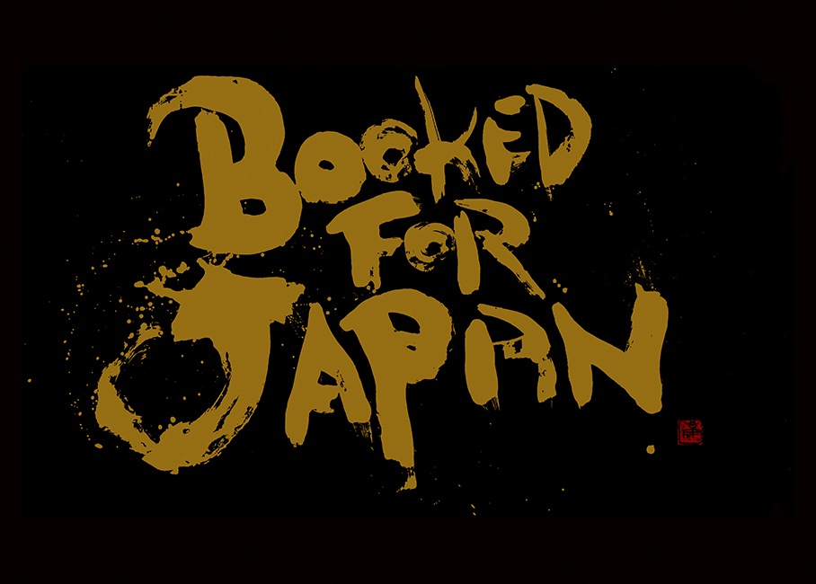 Booked for Japan
