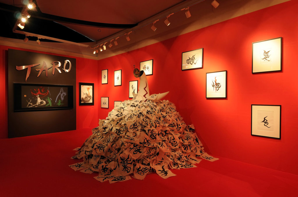 岡本太郎記念館 企画展