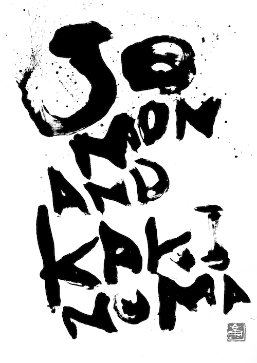 """JOMON AND KAKINUMA"" (London)"