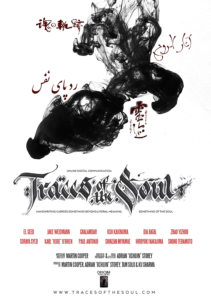 "World Premiere ""TRACES OF THE SOUL"""