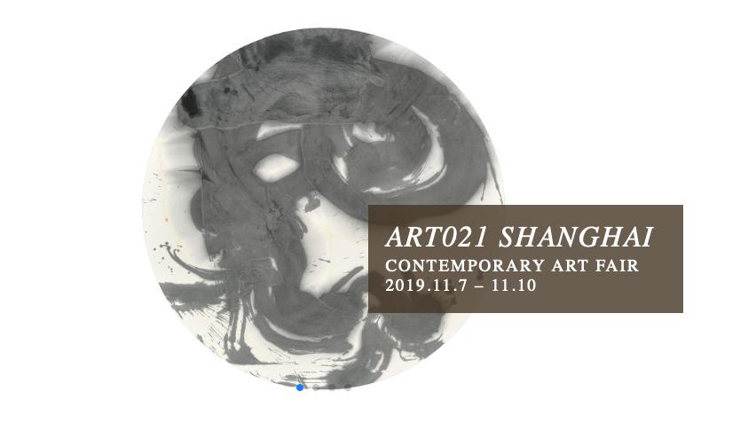 ART021 SHANGHAI